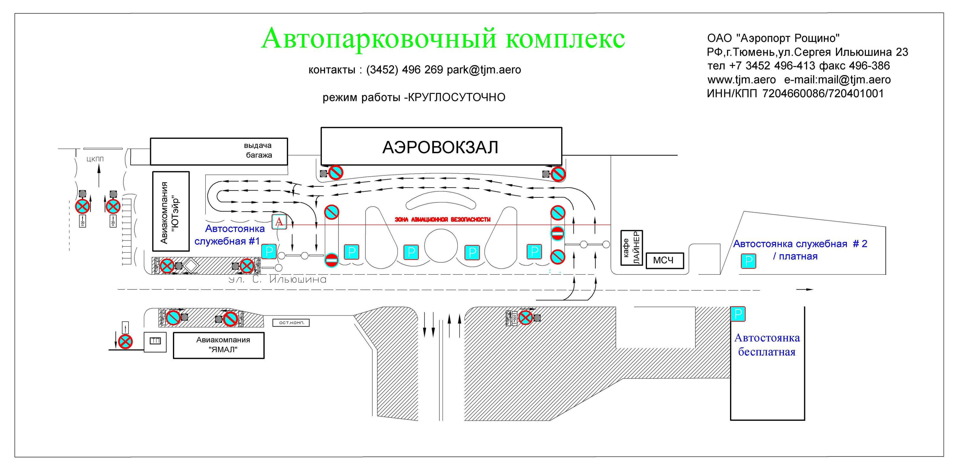 Аэропорт Рощино в г. Тюмень - адрес, схема проезда 976