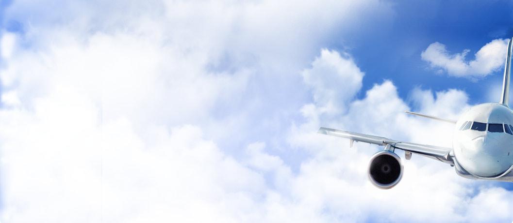 Авиабилеты, купить авиабилеты в Киеве (Украина) онлайн
